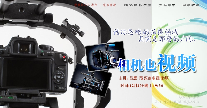 摄影也视频发活动用广告.jpg