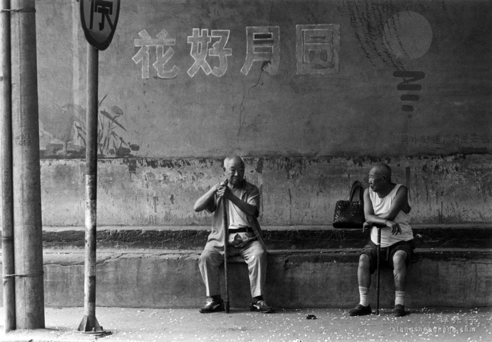 老沈影展039o花好月圆1996.jpg