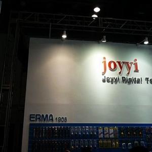 2011 CHINA P&E 日本爱尔玛和美国凯立克闪亮登场