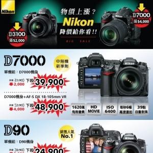 尼康单反台湾代理大幅度调低该地区售价
