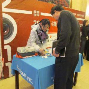 日本爱尔玛参加《摄影世界》2011读者迎春联谊会
