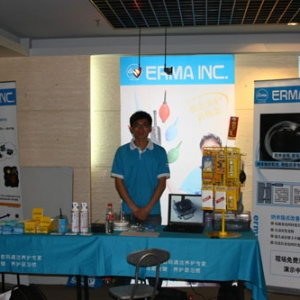 爱尔玛巡回售后服务周活动上海站圆满结束