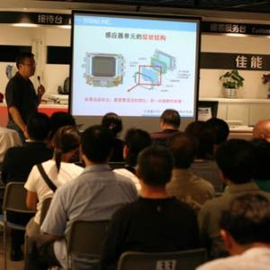 我的相机 我清洁,佳能数码课堂(北京站)