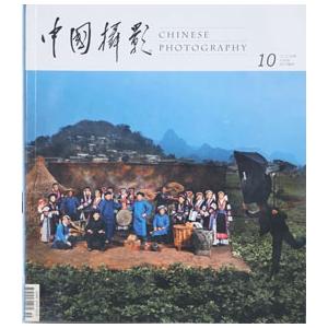 影像传感器的保洁——《中国摄影》