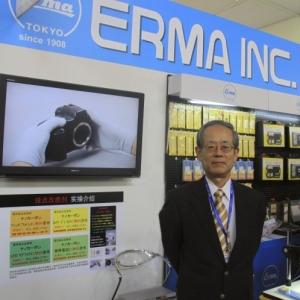 日本爱尔玛光学株式会社社长下坂宏先生专访