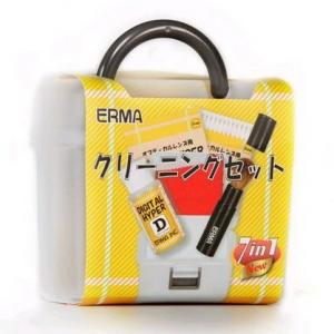 日本爱尔玛清洁数码养护7合1全效便携套装全新上