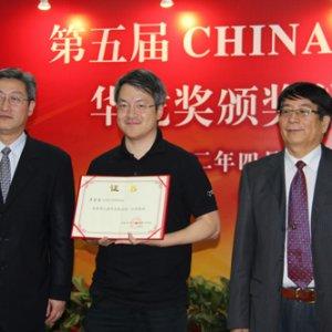 曼富图荣获第五届China P&E华龙奖两项大奖