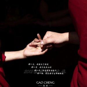 魂牵西藏摄影讲座视频制作完成 欢迎收看