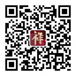 祥升行官方微信账号开通啦  扫描二维码加好友互动