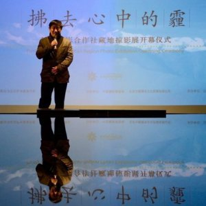 藏地掠摄影展亮相798  祥升行受邀参加开幕式