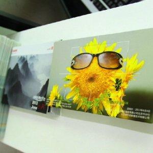 《快乐摄影嘉年华——工行﹒祥升杯获奖作品展》开幕式顺利举办