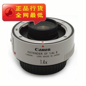 全网最低!佳能(Canon)EF 1.4X II 增倍镜降价促销