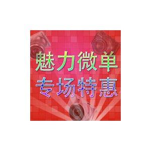 祥升行双节特惠——微单专场全面来袭!