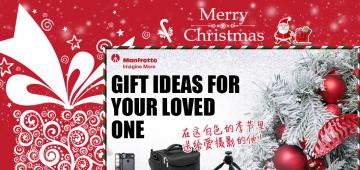 曼富图官方旗舰店,圣诞新年一起嗨~