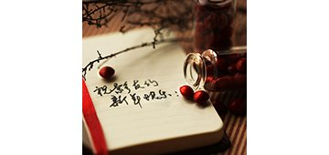 祥升行祝大家新春快乐~
