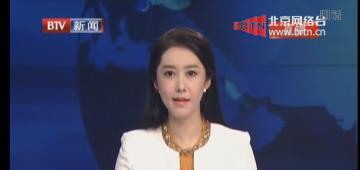 聚焦315,祥升行再次被北京电视台新闻报道所肯定